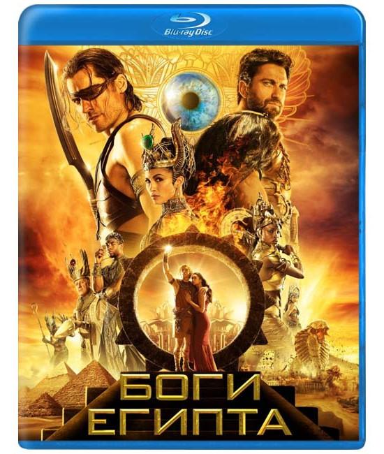 Боги Египта [Blu-ray]