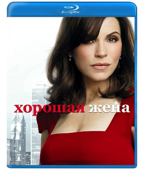 Правильная жена (Хорошая жена) (1-7 сезон) [7 Blu-ray]