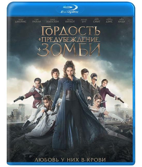 Гордость и предубеждение и зомби [Blu-ray]