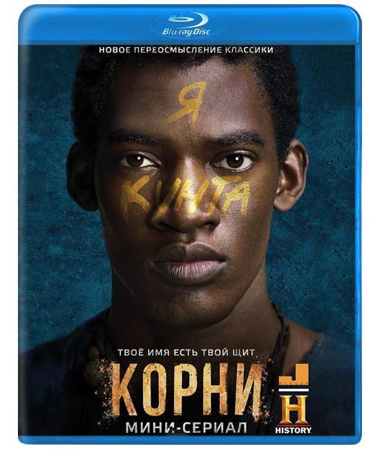 Корни (1 сезон) [Blu-ray]