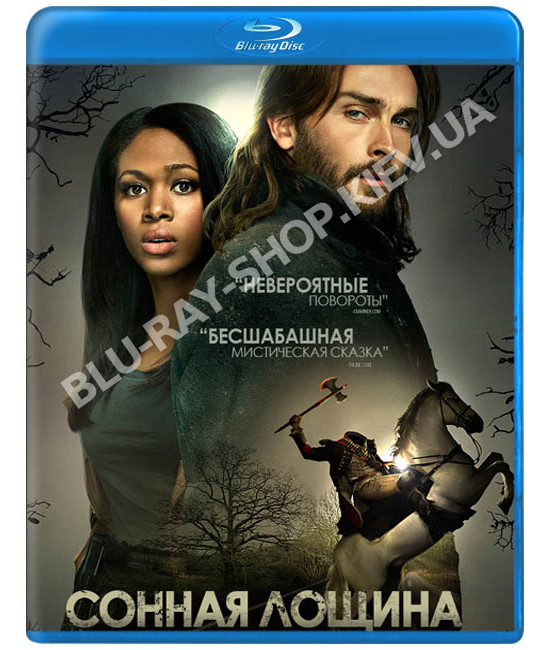 Сонная Лощина (1-4 сезон) [4 Blu-ray]