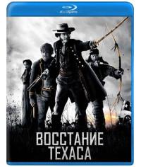 Восстание Техаса (1 сезон) [Blu-ray]