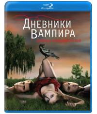 Дневники вампира (1-8 сезон) [8 Blu-ray]
