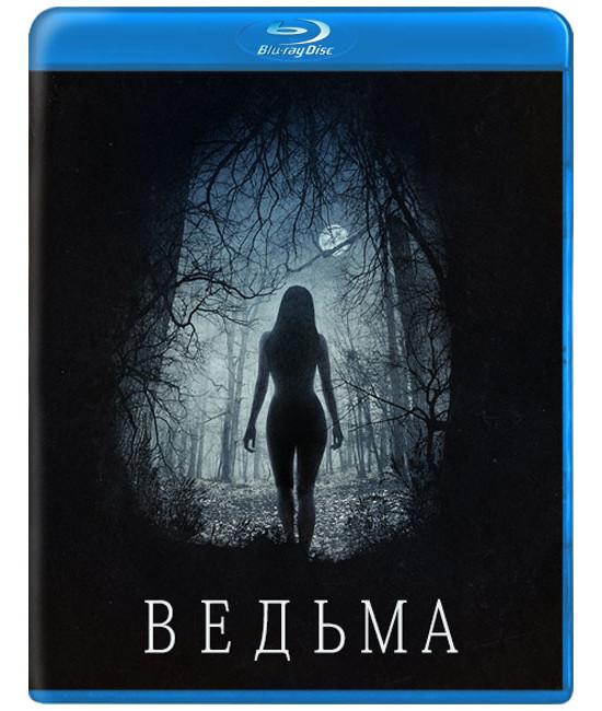 Ведьма [Blu-ray]