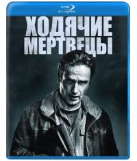 Ходячие мертвецы (1-10 сезоны) [10 Blu-ray]