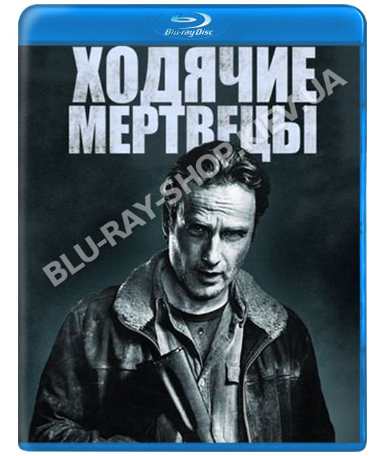 Ходячие мертвецы (1-9 сезоны) [9 Blu-ray]