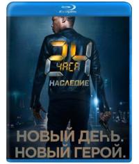 24 часа: Наследие (1 сезон) [Blu-ray]