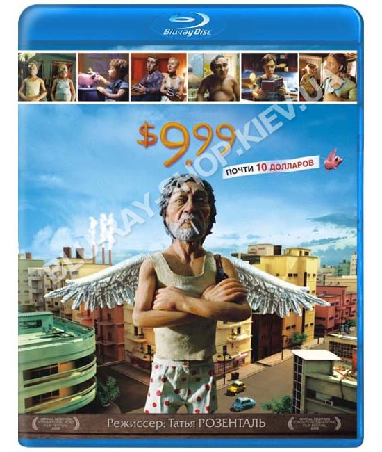 9.99 долларов [Blu-ray]