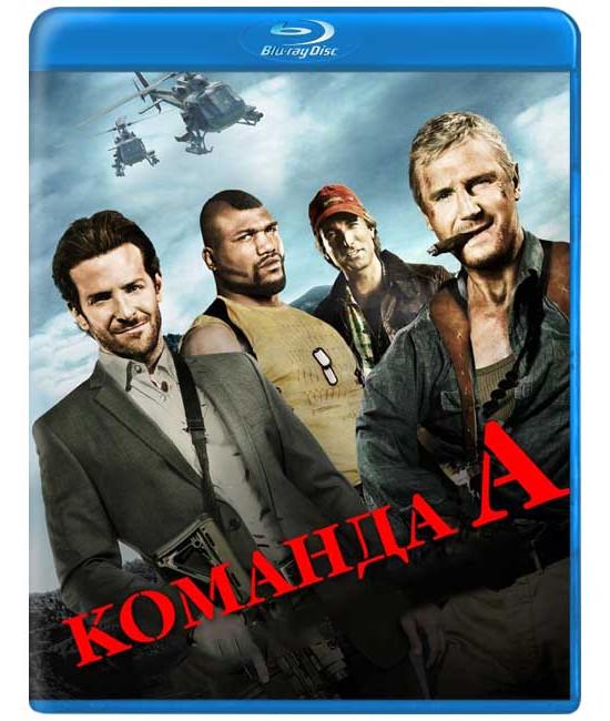 Команда «А» [Blu-ray]