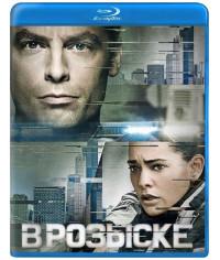 В розыске (1 сезон) [Blu-ray]