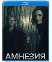 Амнезия (1 сезон) [Blu-ray]