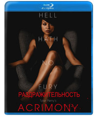 Раздражительность [Blu-ray]