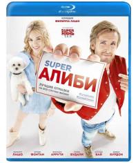 SuperАлиби [Blu-ray]