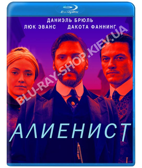 Алиенист (1-2 сезон) [2 Blu-ray]