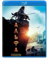 Альфа [Blu-ray]