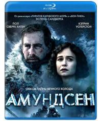 Амундсен [Blu-ray]