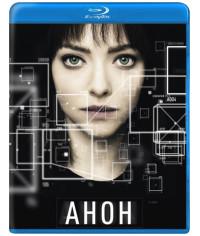 Анон [Blu-ray]