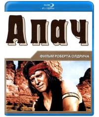 Апач [Blu-ray]