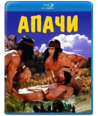 Апачи [Blu-ray]