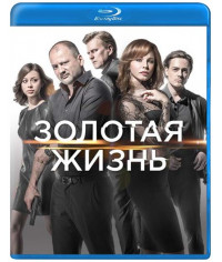 Золотая жизнь (1-3 сезон) [3 Blu-ray]