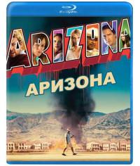 Аризона [Blu-ray]
