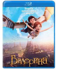 Балерина [Blu-ray]