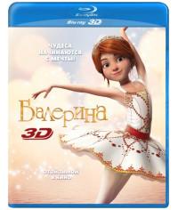 Балерина [3D/2D Blu-ray]