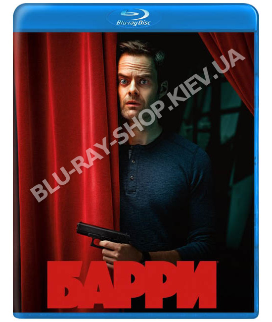 Барри (1-2 сезон) [2 Blu-ray]