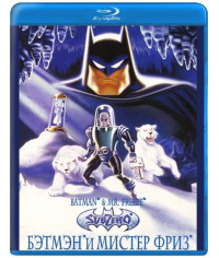 Бэтмен и Мистер Фриз [Blu-ray]