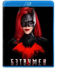Бэтвумен (1 сезон) [Blu-ray]