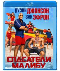 Спасатели Малибу [Blu-ray]