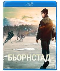 Медвежий угол (Бьорнстад) (1 сезон) [Blu-ray]
