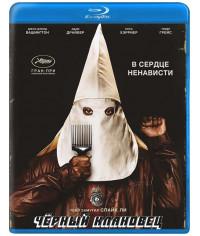 Чёрный клановец [Blu-ray]