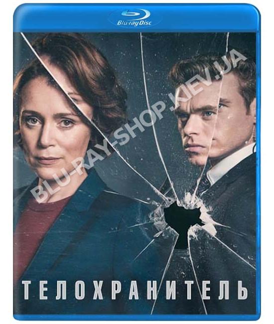 Телохранитель (1 сезон) [Blu-ray]
