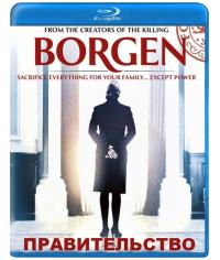 Правительство (Борген) (1-3 сезоны) [3 Blu-ray]