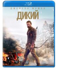 Дикий [Blu-ray]