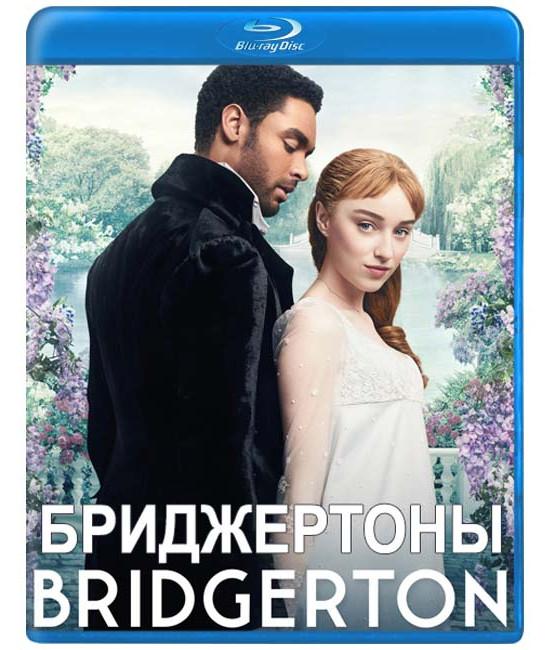Бриджертоны (1 сезон) [Blu-ray]