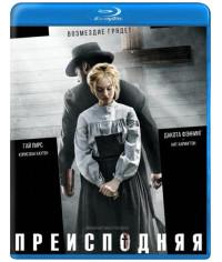 Преисподняя [Blu-ray]