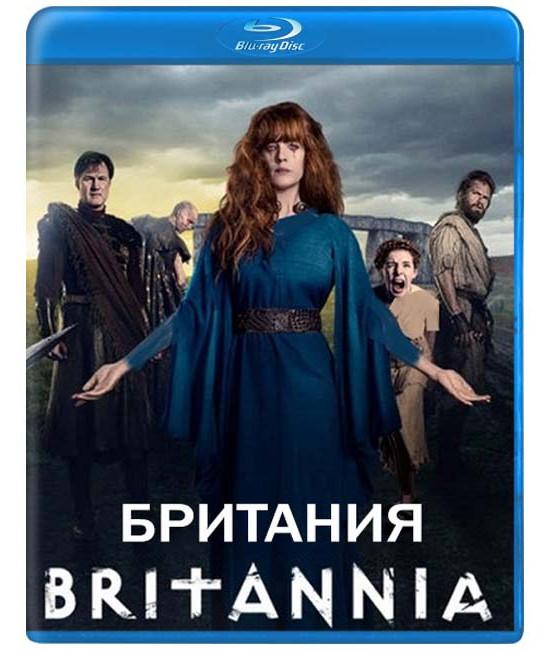 Британия (1-2 сезон) [2 Blu-ray]