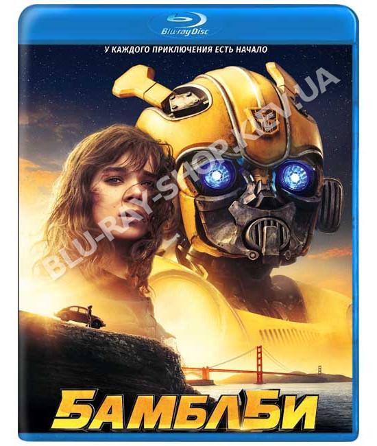 Бамблби [Blu-ray]