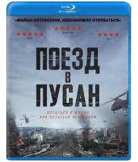 Поезд в Пусан (В Пусан) [Blu-ray]