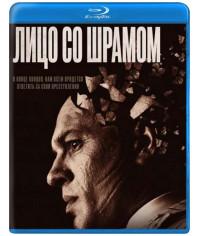 Лицо со шрамом [Blu-ray]