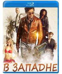 В западне (1 сезон) [Blu-ray]