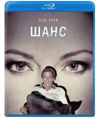 Доктор Шанс (Шанс, Чанс) (1-2 сезон) [2 Blu-ray]