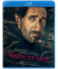 Чепелуэйт (1 сезон) [Blu-ray]