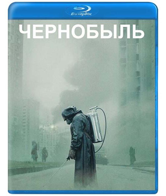 Чернобыль (1 сезон) [Blu-ray]
