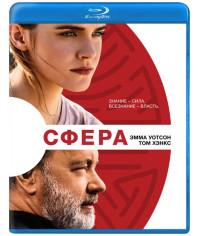 Сфера [Blu-ray]