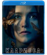 Кларисса (1 сезон) [Blu-ray]
