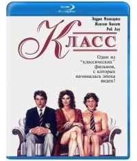 Класс [Blu-ray]