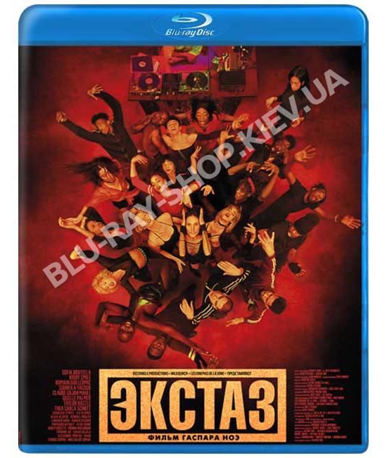 Экстаз (Кульминация) [Blu-ray]